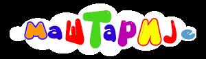 Маштарије – Продавница играчака и рођендаоница – играоница – Ваљево